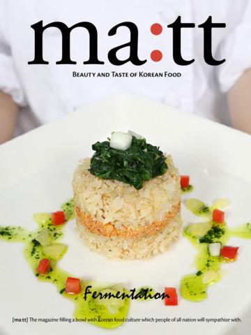 Korean Food Ma:tt 2.0 iPad App Review