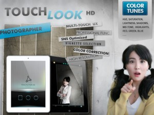 TouchLook HD for iPad