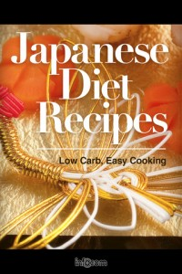 Japanese Diet for iPhone
