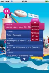 Onlajn Radio Velvet for iPhone