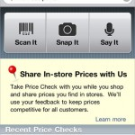 Price Check by Amazon 150x150 Top 5 Holiday Shopping Apps Roundup: The Apps You Need for the Gifts You'll Buy