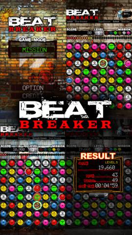 beatbreaker1 Mix Up the Beats with Beat Breaker