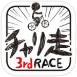 Get Your Platform Fun with Bike Rider 3rd Race