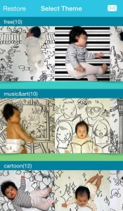 Press Release: Baby Camera – Oh! My Baby iPhone App Features Creative Themes and Backdrops for Baby Photos