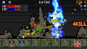 BK1 300x169 Buff Knight is RPG Madness