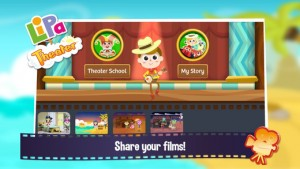 Lipa Theater iPhone App
